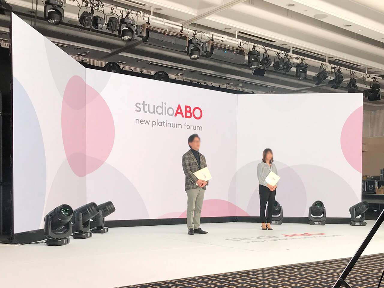 studio ABO new platinum forum